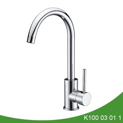 Upc high arc kitchen faucet