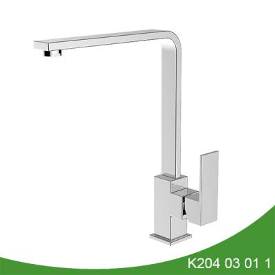 single lever and single hole kitchen faucet